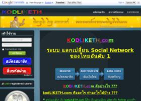 kodliketh.com
