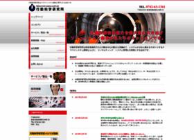 kodo-lab.com