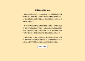 kodomo.tenrikyo.or.jp