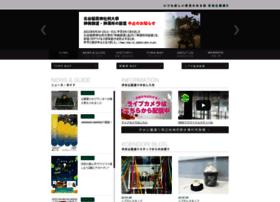 koen-dori.com