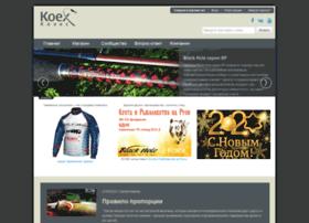 koex.ru