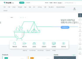 koexbank.co.kr