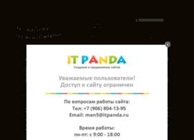 kofe74.ru