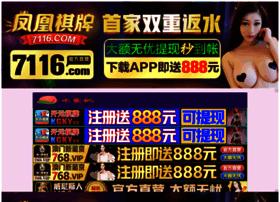 kofeklub.com