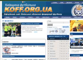 koff.org.ua