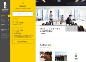 kogakuin.ac.jp