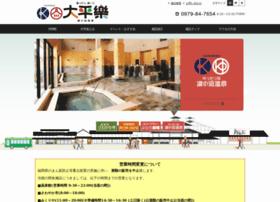 koge-burari.com