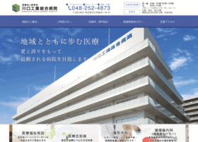 kogyohsp.gr.jp