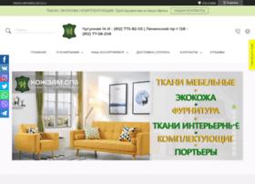 kogzam-spb.tiu.ru