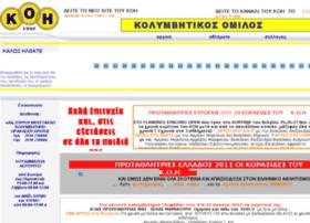 koh.com.gr