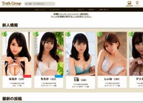 kohaku-mai.soapfun.net