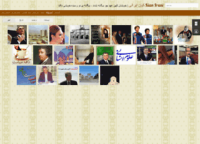 kohanahd.blogspot.com