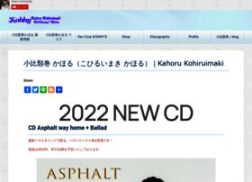kohhy.co.jp