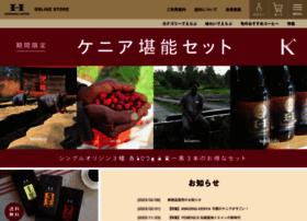 kohikobo.com
