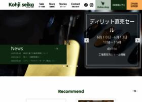 kohji-niigatafactory.jp