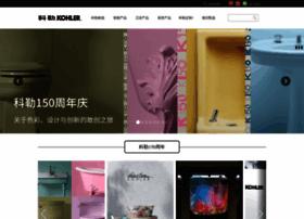 kohler.com.cn