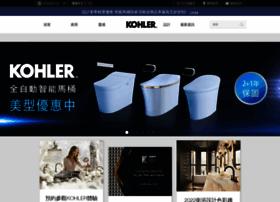 kohler.com.tw