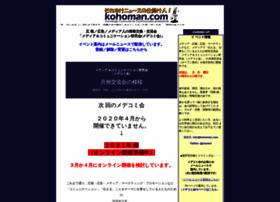 kohoman.com