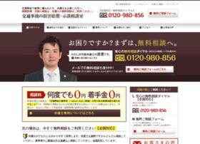 kohtsu-jiko.com