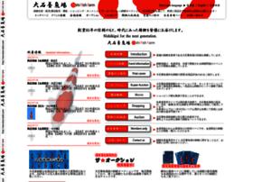 koi-oishi.com