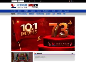 koi.com.hk