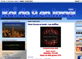 koide9enisrael.blogspot.co.il