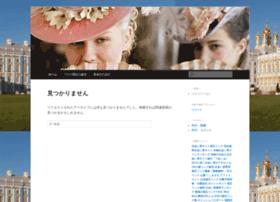 koikatsudeai2762.wordpress.com