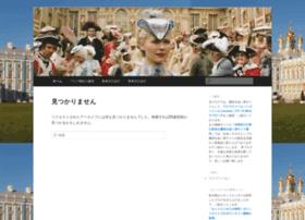 koikatsudeai27622.wordpress.com