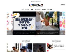 koimemo.com