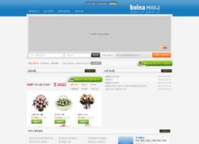 koina.net