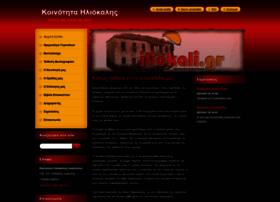 koinotita-iliokalis-ioanninon.webnode.gr