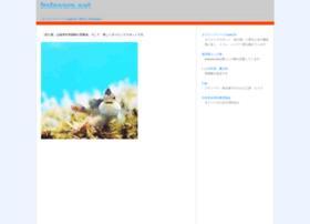 koinoura.net