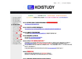 koistudy.net