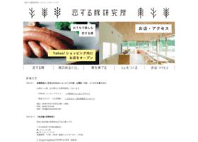 koisurubuta.com