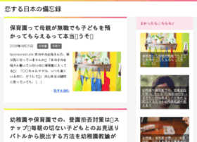 koisurunihon.xsrv.jp
