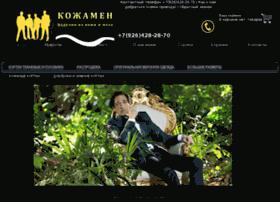 kojamex.com