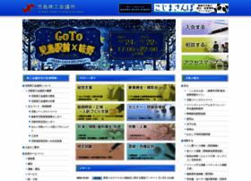 kojima-cci.or.jp