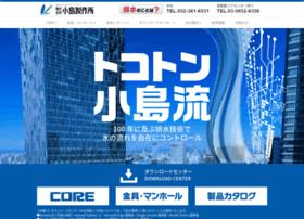 kojima-core.co.jp