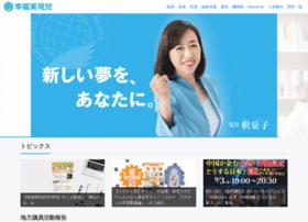 kojima-ichiro.net