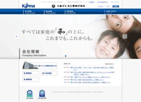 kojima-tns.co.jp
