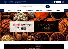 kojima-ya.com