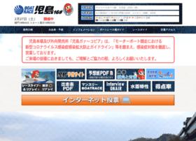 kojimaboat.jp