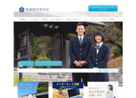 kojokan-h.ed.jp
