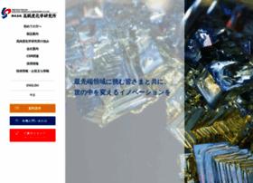 kojundo.co.jp