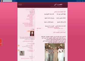 kokash.blogspot.com