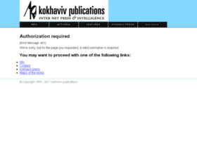 kokhavivpublications.com