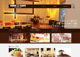 koko-cafe.com