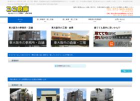 koko-souko.com