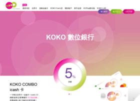 kokobank.com