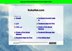 kokonet.com